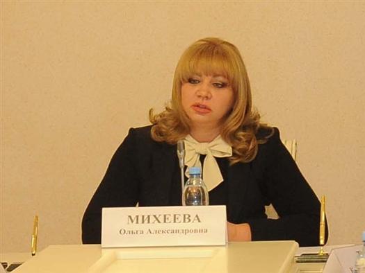 Ольга Михеева нарушила Кодекс этики чиновника?