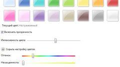 Как настроить цвета на ноутбуке как настроить цвет ...