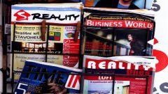 कैसे एक पत्रिका बनाने के लिए