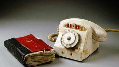 Телефон кітабын қалай беруге болады