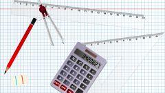 Как перевести из метра квадратного в метр кубический ...