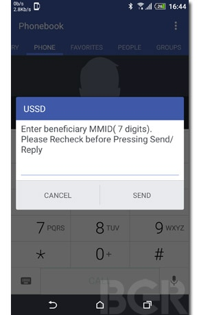 ussd mobile banking enter benificiary mmid