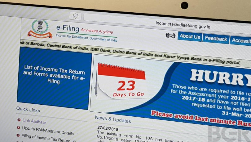 ITR Filing 2019: How to file Income Tax Returns online, link Aadhaar to e-verify ITR-V