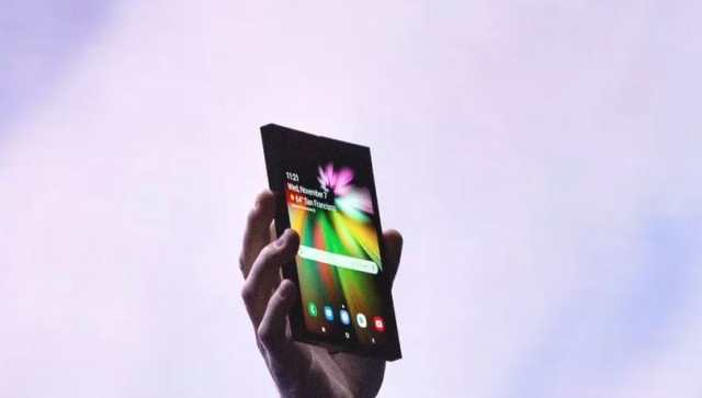 Samsung unveils the foldable smartphone on the SDC 2018