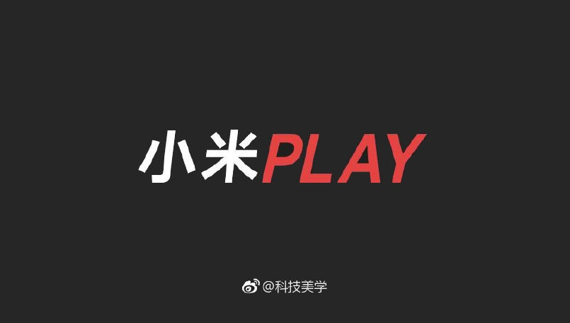 Xiaomi working on a new smartphone range called Play, might arrive on December 24