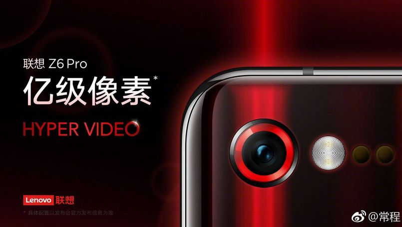 Lenovo Z6 Pro to launch on April 23 in Beijing; will sport Snapdragon 855 SoC