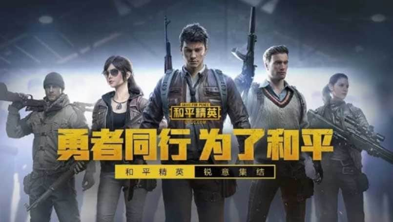 PUBG replacement in China 'Game For Peace' earns $14 million in 72 hours