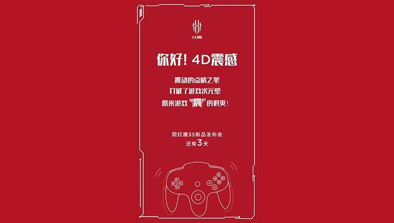 Nubia Red Magic 3S to feature 90Hz screen and 4D Vibration feedback