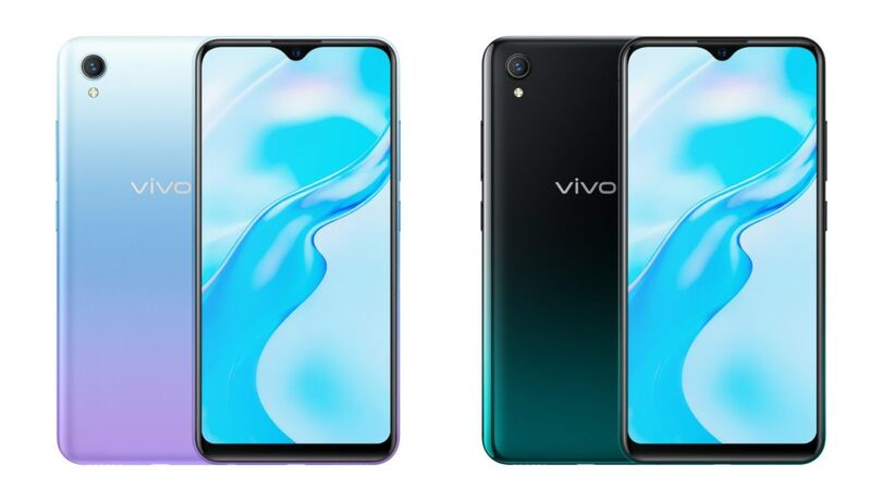 Vivo Y1s launched with MediaTek Helio P35 SoC, Android 10 and more
