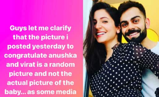 Virat Kohli's brother Vikas issues clarification on baby pic; says, 'Not actual picture of the baby'