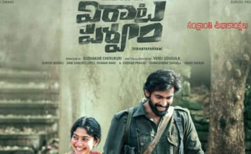 Sai Pallavi and Rana Daggubati's chemistry is effortlessly good as they walk hand-in-hand
