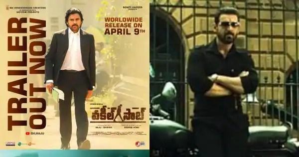 Mumbai Saga's last legs, Godzilla vs Kong strong, Vakeel Saab trailer
