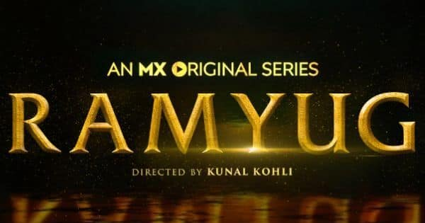 Amitabh Bachchan launches Hum Tum director Kunal Kohli's eagerly awaited web series on MX Player