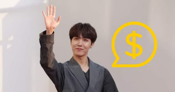 Is BTS' J-Hope's net worth more than V, Jin, RM, Suga, Jungkook and Jimin? – find out