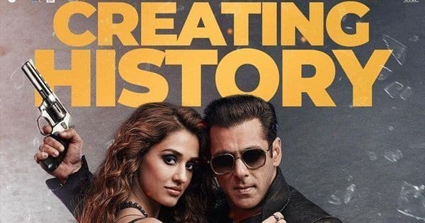 Salman Khan's film breaks records on Day 1; becomes the most watched film with 4.2 million views across all platforms