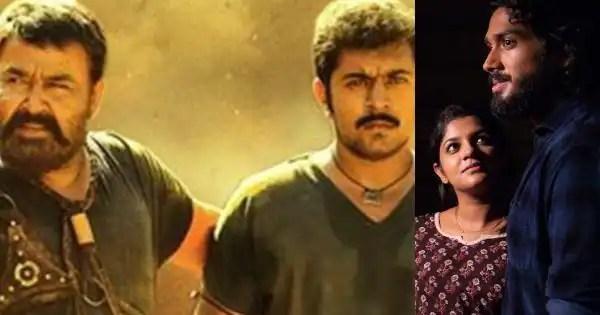 From Mohanlal and Nivin Pauly's Kayamkulam Kochunni to Kalidas Jayaram's Mr. and Ms. Rowdy – 6 Malayalam movies headed the OTT way; release dates inside