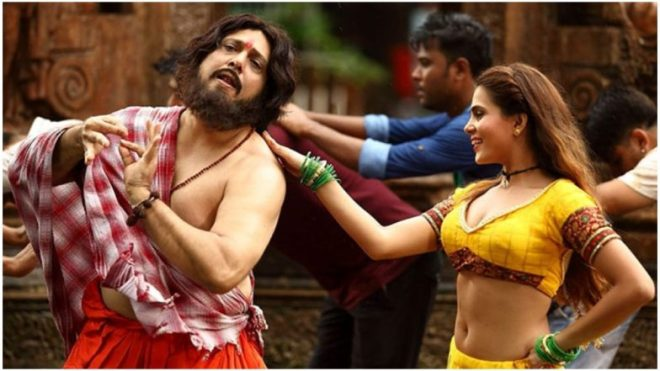 Rangeela Raja Movie First 1st Friday Opening Box Office Collection Income Prediction