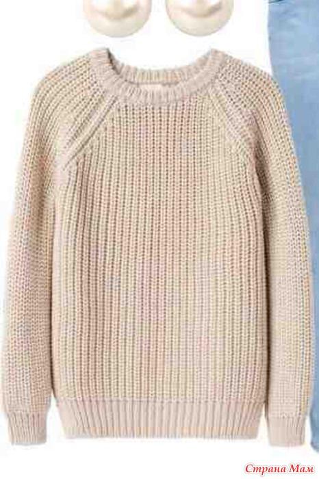 Подскажите как связать пуловер! - Страна Мам