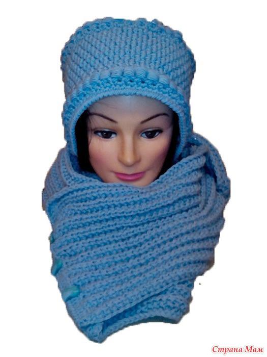 Шапка и шарф снуд Боярыня. - Вязание - Страна Мам
