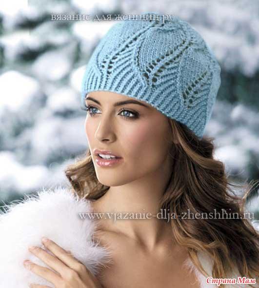 Очень красивая шапочка спицами - В.Г.У. - Вязаные Головные ...