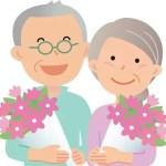 敬老の日のお祝いは何歳からすればいい?お祝いは何をする?