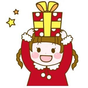 クリスマスプレゼント 子供 渡し方