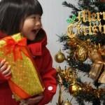 サンタクロースを信じる子供が喜ぶクリスマスプレゼントの渡し方は?