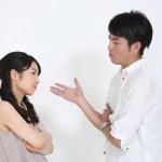 夫婦喧嘩の仲直りができなくなる前に…仲直りのコツとタイミング