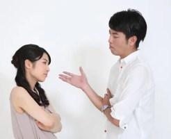 夫婦喧嘩 仲直り 仕方