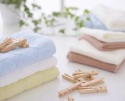 洗濯物 臭い 対策
