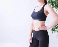 基礎代謝 上げる 運動