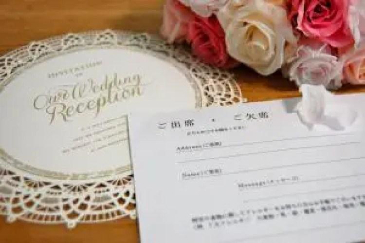 友人 結婚式 招待状 欠席 理由 はがき 返信