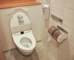 トイレ 水 跳ね返り 防止