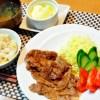 夏バテを防ぐ食事のポイント!予防に効果がある食材とは?