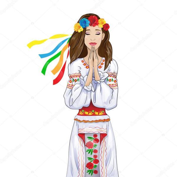 Украинская женщина молится — Векторное изображение ...