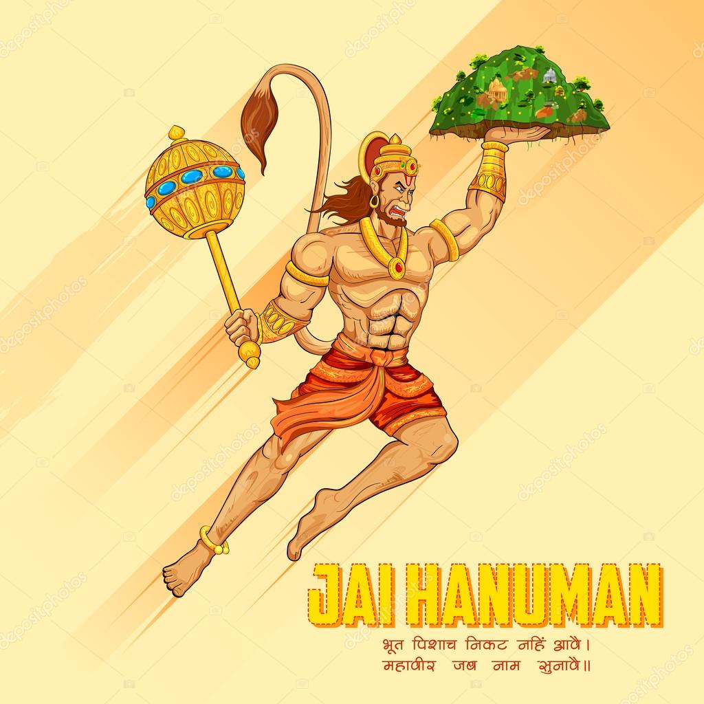 Lord Hanuman Stock Vector C Vectomart 74448795