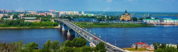 Панорамный городской пейзаж Нижнего Новгорода. Россия ...