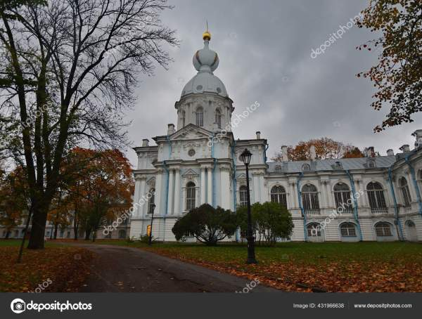 Осень Санкт Петербурге Смольный Монастырский Вид ...