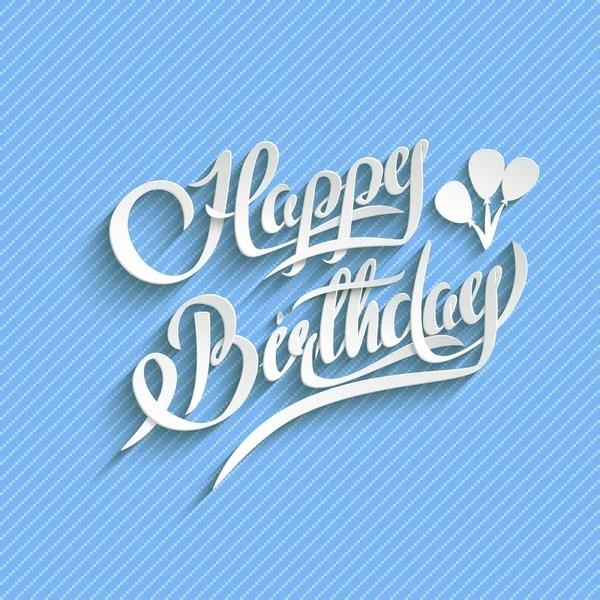 ᐈ Надписи с днем рождения векторные, векторные картинки ...