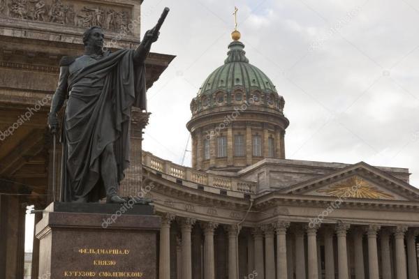Памятник Михаилу Кутузову в Казанский собор в Санкт ...