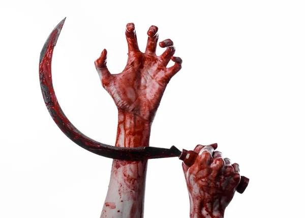 Кровавый нож картинки и фото кровавый нож скачать