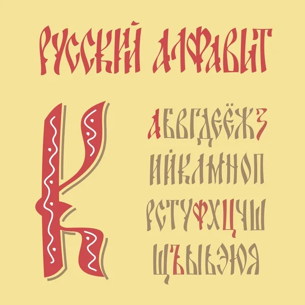 ᐈ Красивый шрифт букв фото, векторные картинки красивый ...