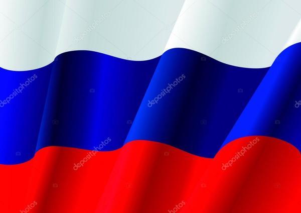 День России 12 июня. Независимые день России. Типографский ...