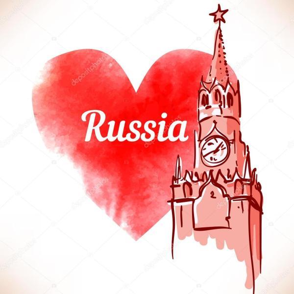 Кремль, Красная площадь, Москва, Россия — Векторное ...