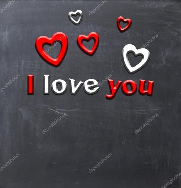 Я тебе кохаю — Стокове фото © Ai825 #53303321