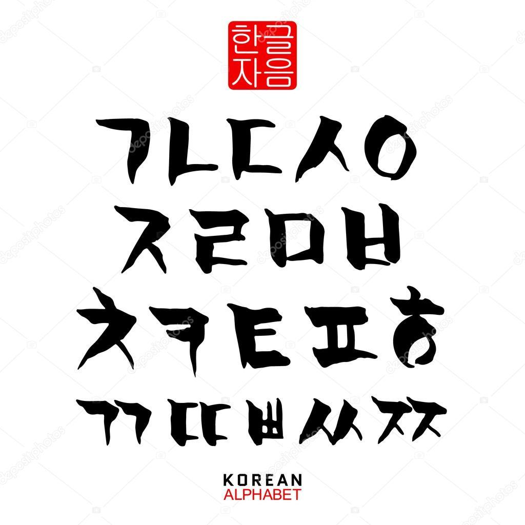 Alfabet Korea Ski Zestaw