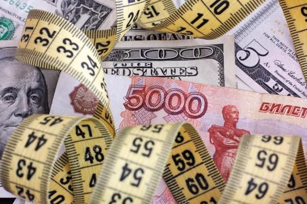 Пять тысяч рублей с ленты мера на доллар банкноты ...