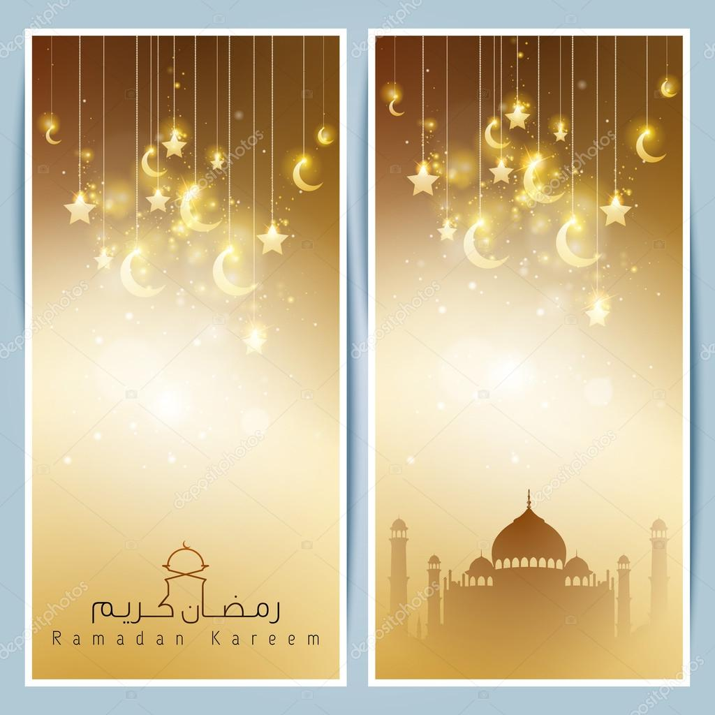 Beautiful Ramadan Kareem Gold Greeting Card Template