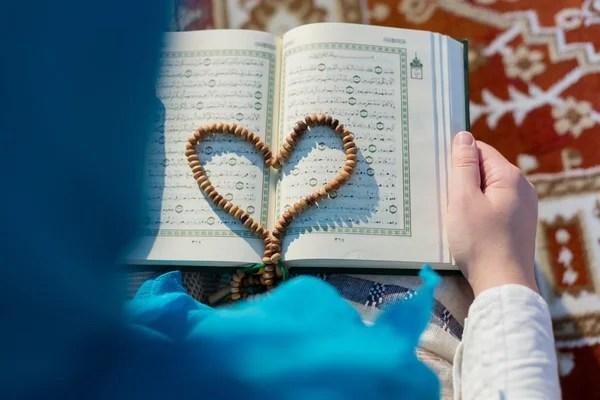 Исламские Картинки С Надписями Со Смыслом Скачать