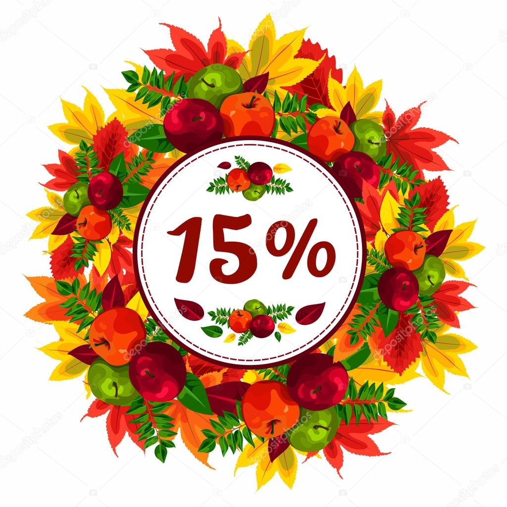 Autumn Discount Banner With Beautiful Fall Leaves And Apples 15 Percent Off Autumn Sale